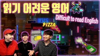 Download 영어레슨-읽기 어려운 영어단어들 FEAT 케빈, 지형 Difficult to read English words! With Kevin & Jihyeong Video