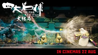 Download THE FOUR 3 (22 Aug) - Official Final Trailer Video