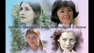 Download Актрисы советского кино, исчезнувшие с экрана Video