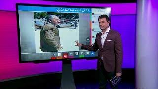 Download الملك عبدالله يتخفى في زي متواضع لمراقبة دائرة حكومية في عمان Video