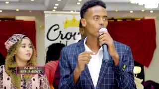 Download QAMAR SUUGAANI ADAA DUMAR UGU SITOO NEW VIDEO 2018 HD Video