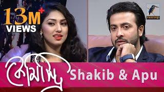 Download শাকিব খান   অপু বিশ্বাস   সাক্ষাৎকার   Apu Biswas & Shakib Khan Interview   Munmun   Full Episode Video