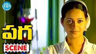 Download Paga Movie Scenes || Jayam Ravi || Bhavana || Raghuvaran || Ezhil || Yuvan Shankar Raja Video
