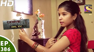 Download Crime Patrol Dial 100 - क्राइम पेट्रोल - Ep 386 - Panjhariya Murder Allahabad -13th Feb, 2017 Video