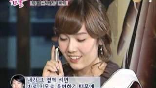 Download [Vietsub Hyorivnsubs][23.11.07] Jessica Call Hyori - PKL's Wonderful Outing Video