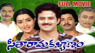 Download Seetha Rama Kalyanam Full Length Telugu Moive || DVD Rip Video