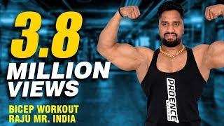 Download Bicep Workout Raju Mr India   Bodybuilding   FitnessGuru   Workout Tips Video