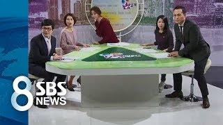 Download ″어머머 지진이다″ 생방송 도중 대피 / SBS Video