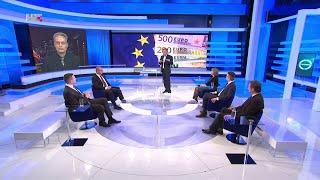 Download Otvoreno: Hoće li Hrvatska kapitalizirati predsjedanje Vijećem EU-a? 09.01.2020. Video