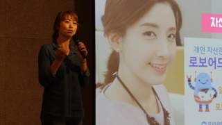 Download 내일을 살아가는 힘, The First Step to Big Impact | Seo Eun A | TEDxYouth@TFLHS Video