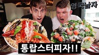 Download 살아있는 랍스터로 만든 피자 + 딸기피자 먹방!! Video
