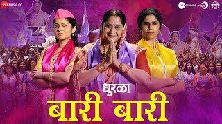 Download Baari Baari   Dhurala   Ankush, Sai, Siddharth, Sonali & Alka   Urmila & Cyli   AV Prafullachandra Video