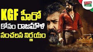 Download Rajamouli In KGF Movie Pre Release Event | SS Rajamouli Takes KGF Movie Hero YASH in #RRR Movie Video