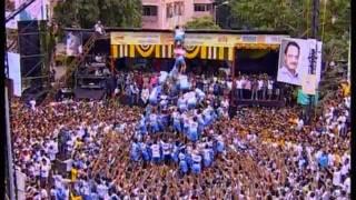 Download Jai Jawan 9 thar human tower at Dahi Handi Govinda Festival India Video