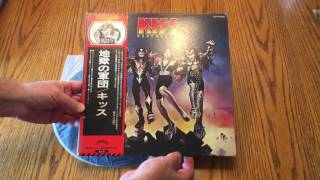 Download My Kiss Japanese Vinyl Pressings collection - VC Video