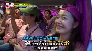 Download [RunningMan] Ep 365 0827 JaeSeok's hunch is always wrong LOL Video