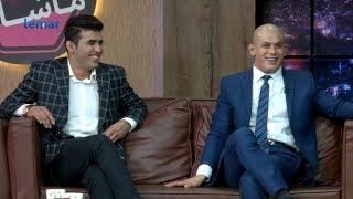 Download لمرماښام له نجیبی سره - اویایمه برخه / Lemar Makham with Najiba - Episode 70 Video