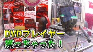 Download 【UFOキャッチャー】ヤバい裏技13連発!(出禁確定) Video