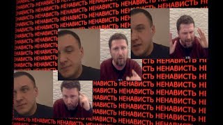 Download Меня зовут Томаш. Я работаю на фабрике ненависти Video