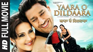 Download Yaara O Dildaara | Full Punjabi Movie | Harbhajan Mann | Tulip Joshi Video