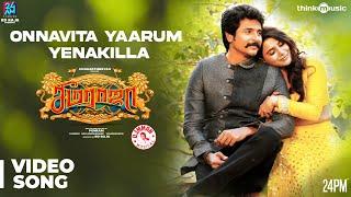 Download Seemaraja | Onnavitta Yaarum Yenakilla Video Song | Sivakarthikeyan, Samantha | Ponram | D. Imman Video