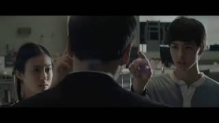 Download Avant que nous disparaissions - Bande annonce - Au cinéma le 14 mars Video