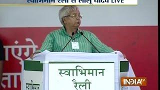 Download Lalu Yadav Addresses Swabhiman Rally in His Comedy Style at Gandhi Maidan - India TV Video