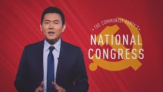 Download Why does the 19th Party Congress matter Video