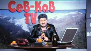 Download Наша RUSSIA: Жорик Вартанов Video