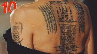 Download 10 สุดยอดลายสักยันต์ที่มีความขลังมากที่สุด พร้อมความหมายน้อยคนที่จะรู้ - Holiness Of tattoo Video