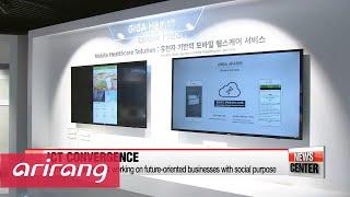 Download Korean companies take on UN Sustainable Development Goals Video