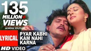 Download ″Pyar Kabhi Kam Nahi Karna″ Lyrical Video | Prem Pratigyaa | Mithun, Madhuri Dixit Video