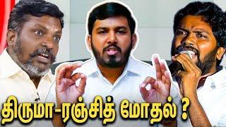Download பா.ரஞ்சித் - திருமாவளவன் மோதல் ? : Aloor Shanavas Interview | Pa Ranjith | Thirumavalavan Video