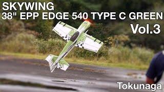 Download SKYWING 38″ EPP SCALE EDGE 540 TYPE C GREEN RC Acrobatic Vol.3 Tokunaga Video