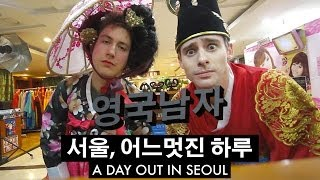 Download 어느 멋진 하루 - 서울편 // A Day Out in Seoul Video