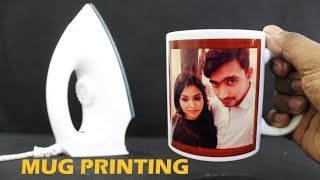Download How to Print Your Favorite Photo on Mug at Home Using Electric Iron DIY Video