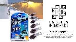 Download Elit ชุดซ่อมซิป อเนกประสงค์ แบบพกพา Fix A Zipper รุ่น FAZ-003Y Video