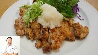 Download Oroshi Ponzu Chicken - Classic Japanese Recipe Video