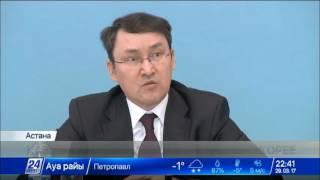 Download Около 2 тысяч нелегальных мигрантов из Казахстана находятся в Южной Корее Video