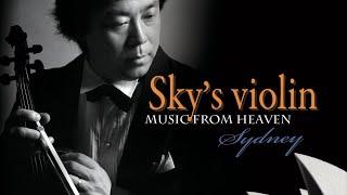 Download Sky violin 纺织姑娘。Textile girl. Video