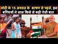 Download 15 August पर माउंट आबू से आए इन बच्चों ने Lal Qila पर दिखाई देशभक्ति | Headlines India Video