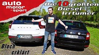 Download Die 10 größten Diesel-Irrtümer - Bloch erklärt #35   auto motor und sport Video