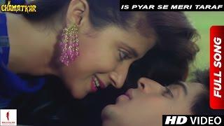 Download Is Pyar Se Meri Taraf Na Dekho | Kumar Sanu, Alka Yagnik | Chamatkar | Shah Rukh Khan Video