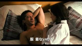 Download バレンタインデー(字幕版) (予告編) Video