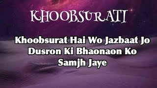 Download Khubsurat Shayri on KHUBSURTI | This is what the real meaning of khubsurti Video