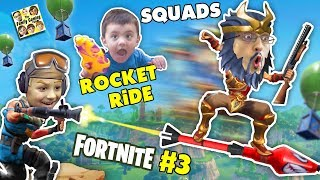 Download FORTNITE #3! FGTEEV Down with the Pew SQUAD + Funny Moments, Traps, Rocket Ride, Battle Royal Dances Video