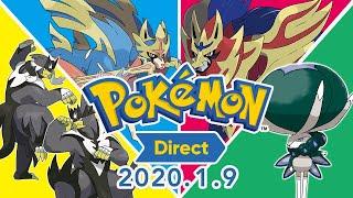 Download 【ポケモンダイレクト】Pokémon Direct : 2020.1.9の反応 【実況】【Reaction】 Video