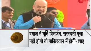 Download BJP President Amit Shah addresses rally in Malda, West Bengal Video