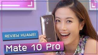 Download REVIEW HUAWEI Mate 10 Pro | เฟื่องลดา Video