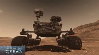 Download Космическая среда №160 от 16 августа 2017 Video